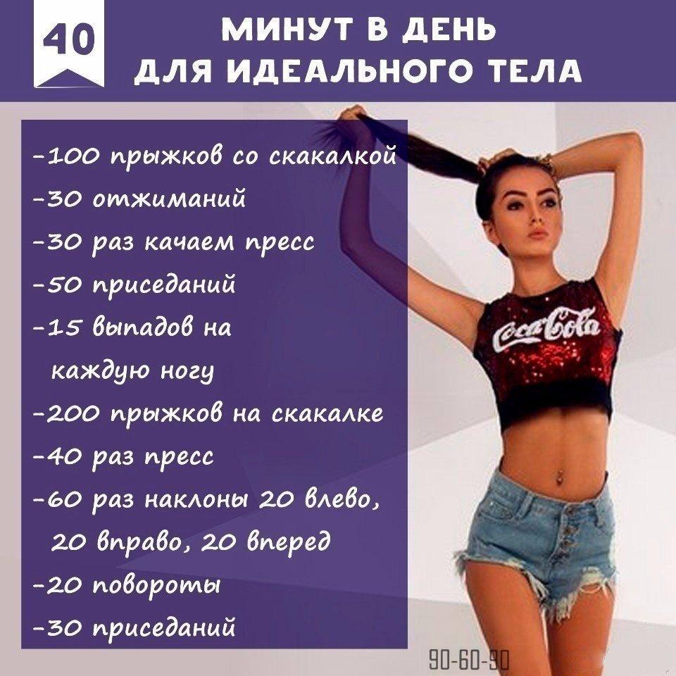 какие упражнения нужны для похудения