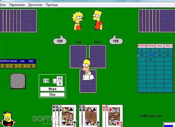 Играть карты тысяча бесплатно казино джек смотреть онлайн в хорошем качестве hd 720
