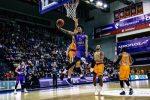 Баскетбол определение слова – Значение слова баскетбол — определение слова баскетбол