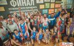 Баскетбол смоленск – Главная — Федерация Баскетбола Смоленска