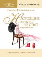 Книги про энергию женскую – 7 книг о женственности | Love2Beauty.ru
