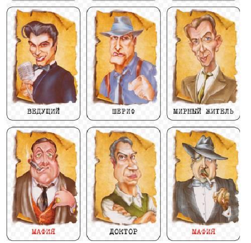 карточная игра мафия персонажи