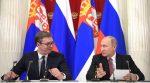 Сегодня россия сербия – Последние новости и события Сербии