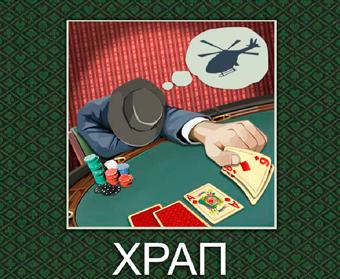 Скачать коллекционная карточная игра