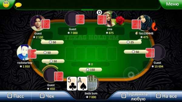 Играть покер онлайн на майле вход в казино кристалл