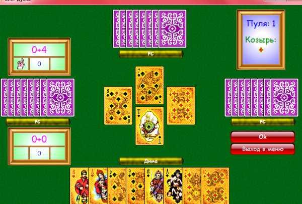 Карточные игры скачать бесплатно червы