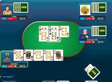 Gamesberg карткові ігри онлайн чіти