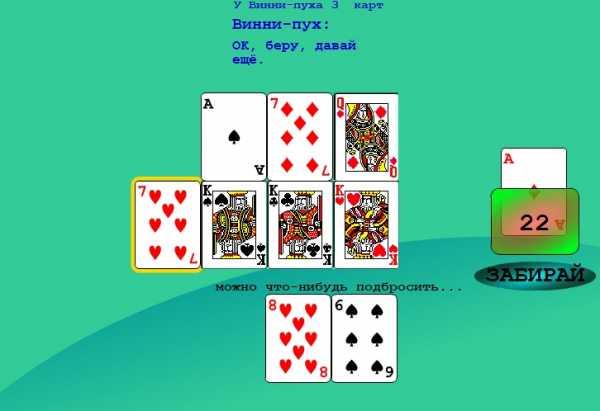 в играть дурака косынка бесплатно карты