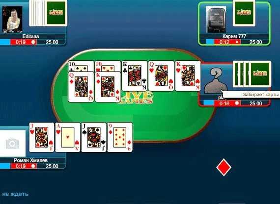играть бесплатно в карты в дурака в переводного и подкидного