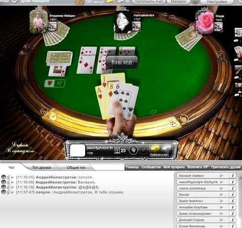 законы онлайн казино