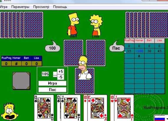 Играть в карты онлайн бесплатно 1000 заработок на играх онлайн казино