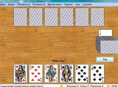 Игровой автомат sharky играть бесплатно и без регистрации