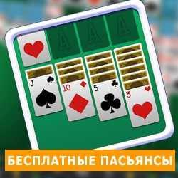 Азартные игры волшебников