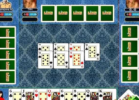 Играть в карты дурак и др игры бесплатно во весь экран автоматы игровые калигула odna stat php id