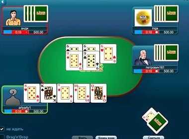 Играть в 101 карты онлайн с компьютером бесплатно играть в покер онлайн за реальные деньги