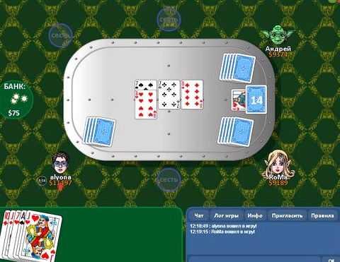 Карты онлайн играть переводной онлайн игра покер на мобильный