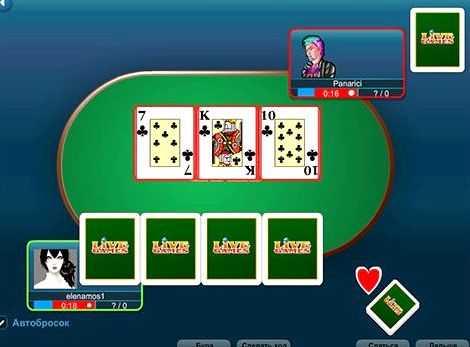играть в карты с игроками онлайн бесплатно без регистрации