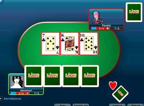 Создание интернет казино