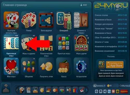 Ігри онлайн безплатно казино