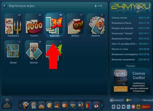 Игровые автоматы покер скачать бесплатно