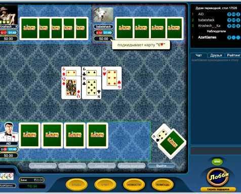 в играть онлайн бесплатно игры азартные бесплатно карты