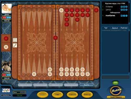 Играть онлайн бесплатно без регистрации игровые автоматы резидент