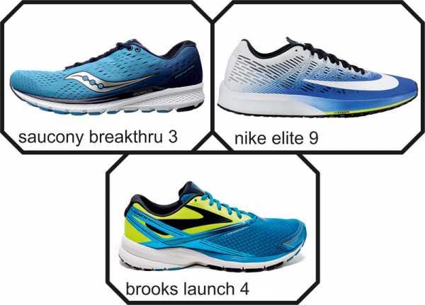 3b083cc7 Nike Air Zoom Elite 9 — экстремально легкие, гладкий верх, отзывчивая  передняя часть, сцепление.