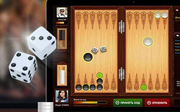 Нарды плейгамп – Playgamp. Free to Play 3D billiards, backgammon, chess and checkers!