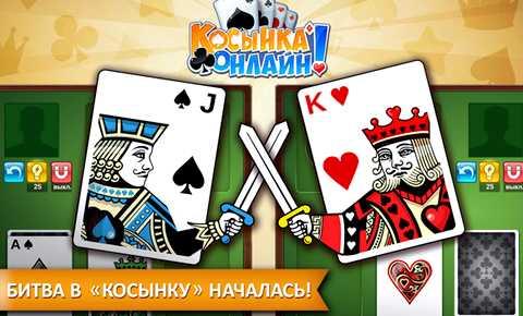 Как обмануть рулетку в онлайн казино