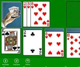 Косынка играть бесплатно по три карты по системе вегас играть в казино i на интерес