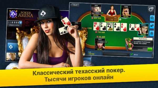 онлайн игры флеш покер