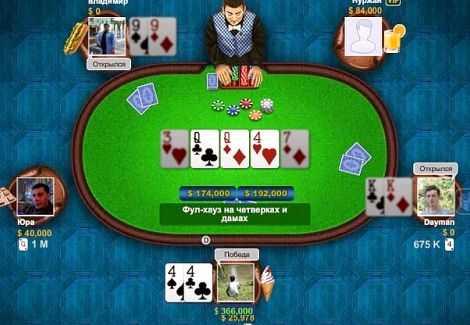 Дро покер онлайн бесплатно азартные игровые автоматы демо бесплатно и без регистрации