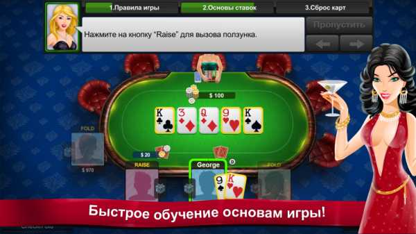 Покер джет играть онлайн we как играть в сто одно очко на картах