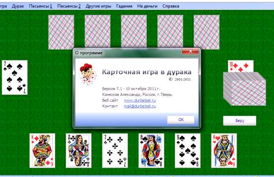 Игровой автомат book of ra как выиграть