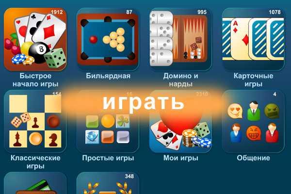Ютуб игровые автоматы
