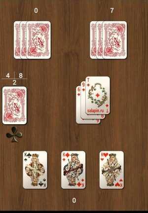 Бура карточная игра правила