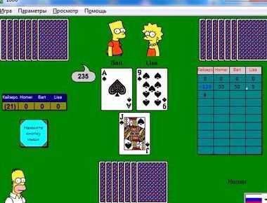 Карткова гра швидкість