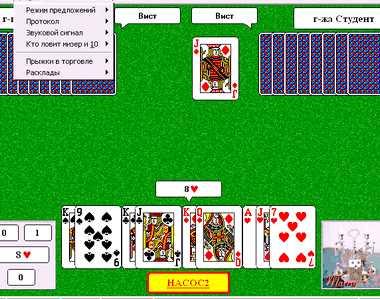 онлайн маил покер бесплатно