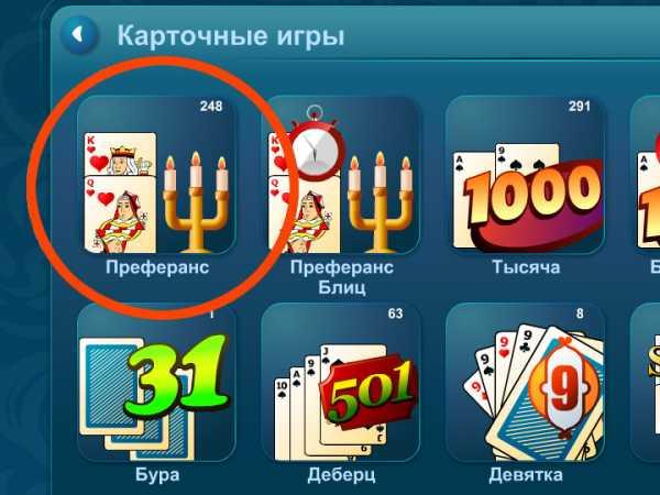 Карты флеш играть онлайн бесплатно без регистрации сколько можно заработать онлайн покером