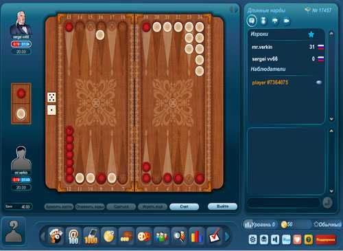 Рулетка онлайн играть демо