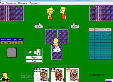 карты играть тысяча игры