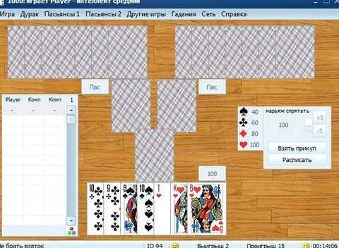 играть в игру казино вулкан на компьютер
